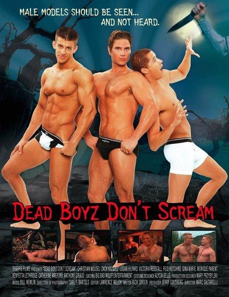 online гей фото бесплатно