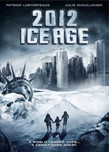 2012 ледниковый период 2011